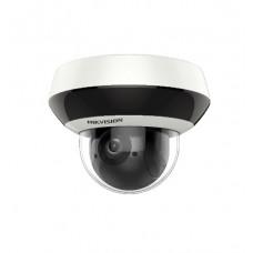 PTZ IP Відеокамера DS-2DE2A204IW-DE3(2.8-12MM)( C) 2Мп
